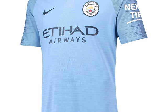 The new City home jersey c1df214ed